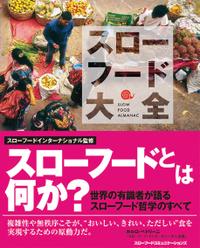 Cover_web