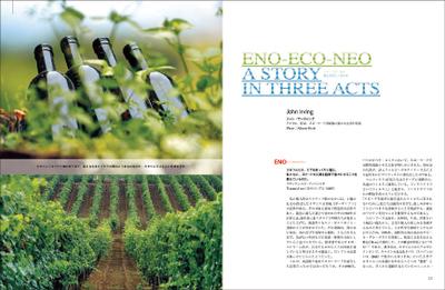 Taizen_mihiraki_web
